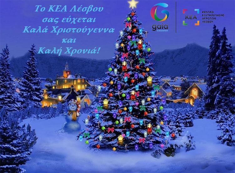 Christmas Snow Scene Wallpapers Wallpaper Cave - Best Christmas Moment