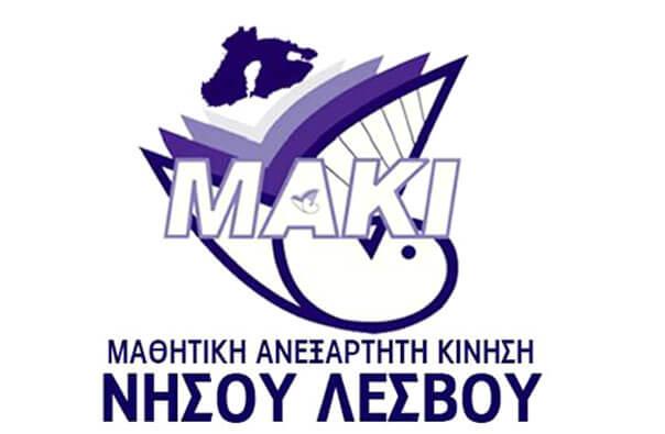 maki-lesvou