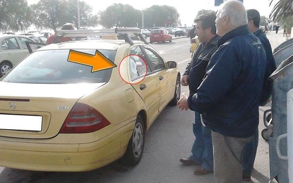 taxi-spasmeno