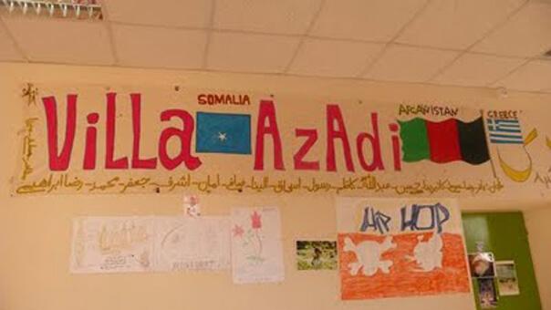 villa_azadi