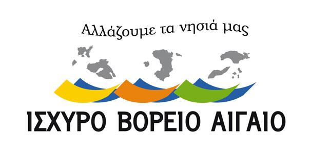 ISXYRO-VOREIO-AIGAIO