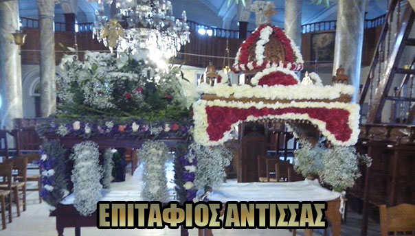 epitafios-antisas