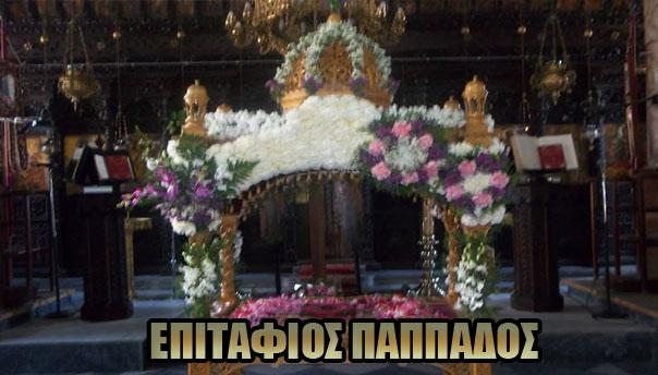 epitafios-papados