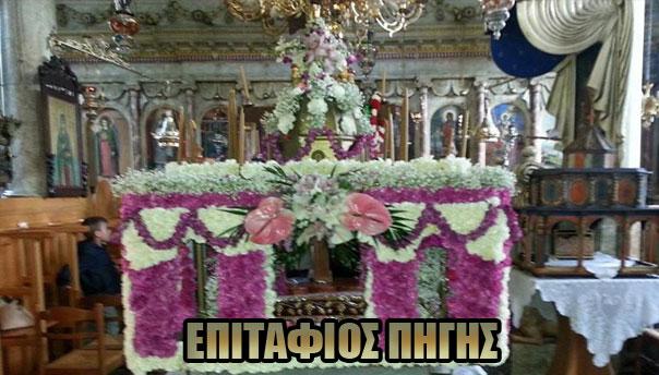 epitafios-pigis