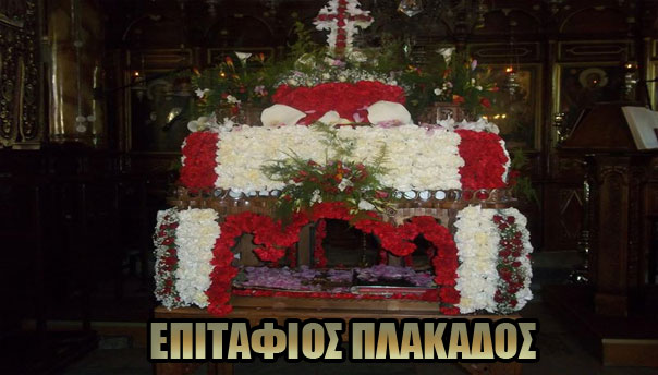 epitafios-plakados
