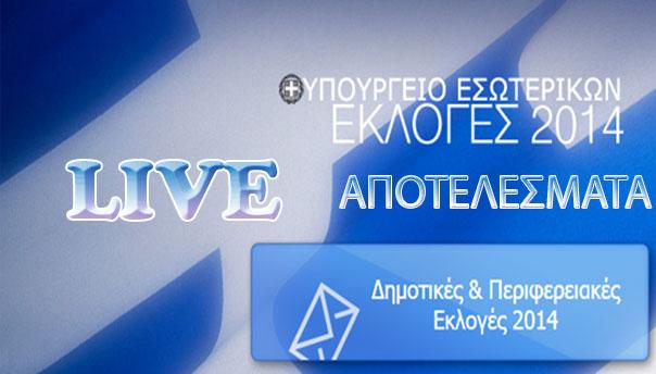 ekloges-live-1