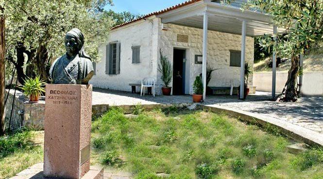 theofilos-museum