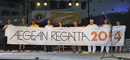 regata 2014 1
