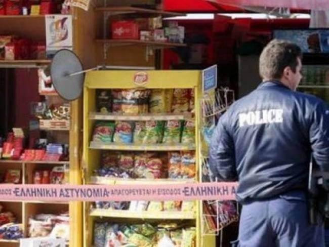 klopi mini market