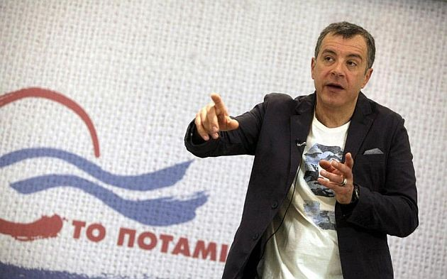 potamii theodorakis