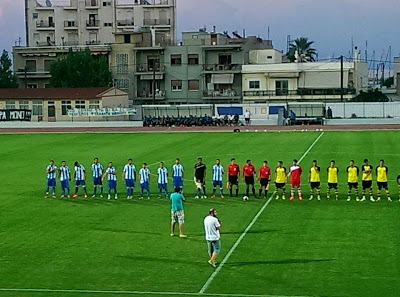 aio - fostirsa 1 - 1