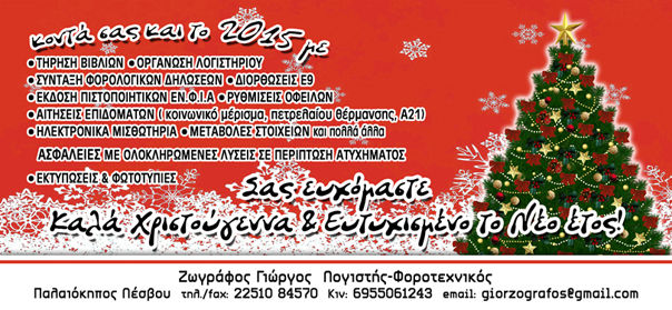 CHRISTMAS CARD_3