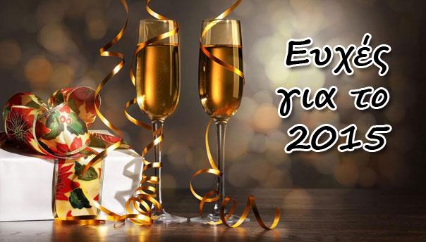 efxes-2015