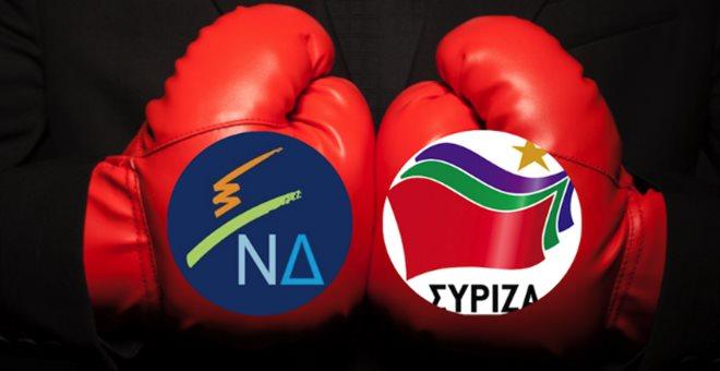 nd syriza