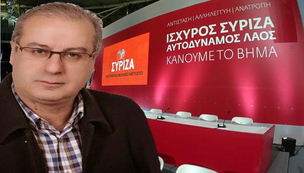 sifakis-syriza