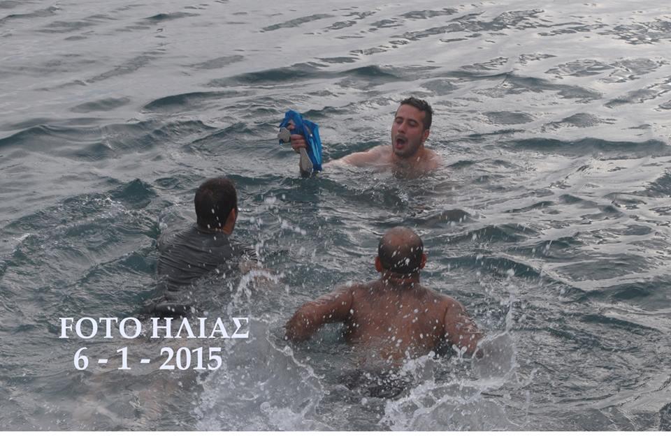 theofaneia mytilini 2015 2