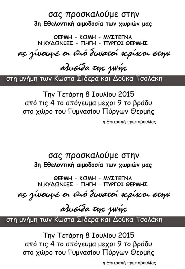 aimodosia-11