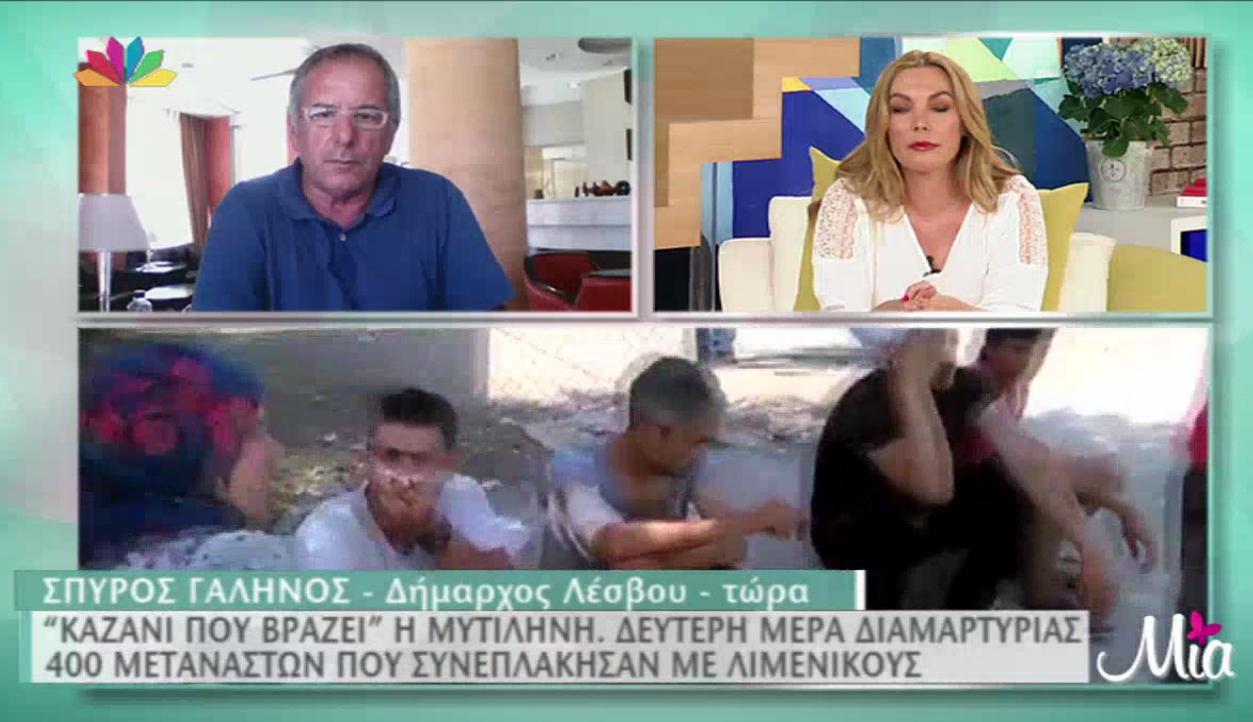 sinanis-stefanidou