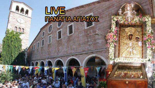 panagia-agiasos-LIVE