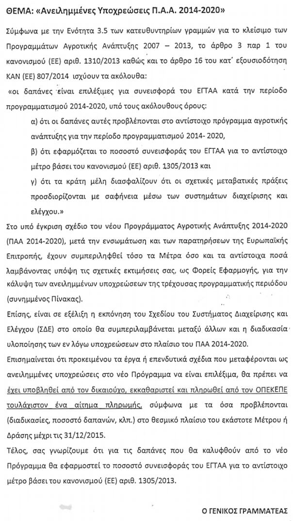 etal-pdf