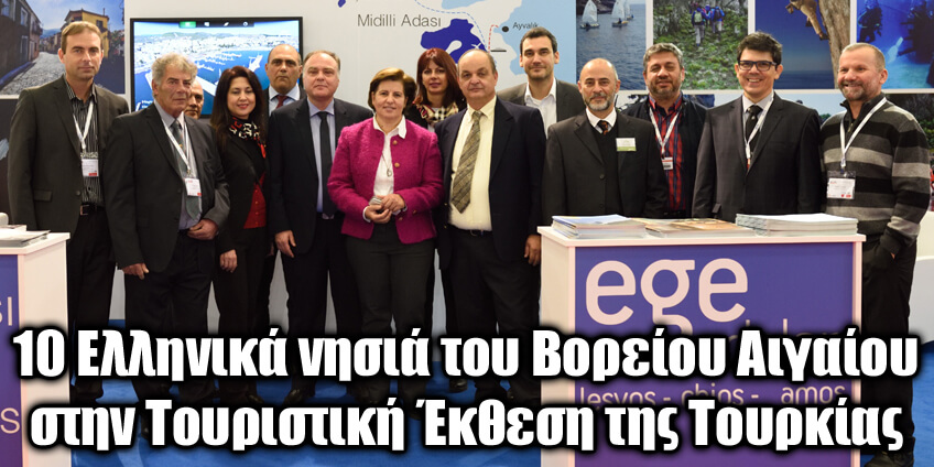 ekthesi-tourkias-161