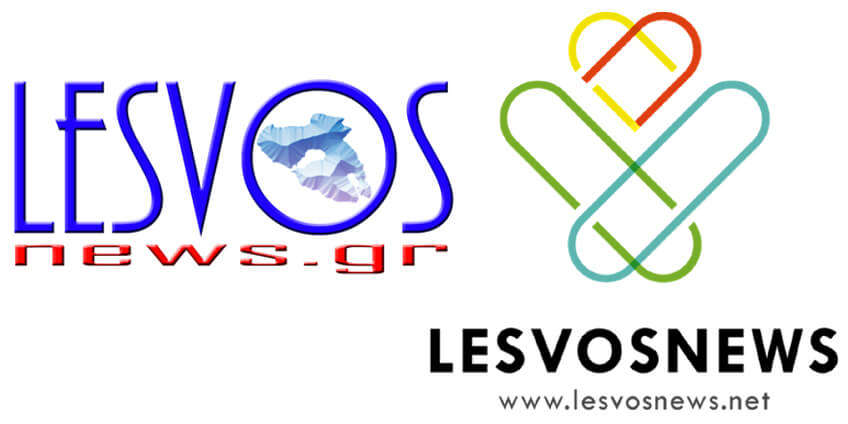 lesvosnews.gr-lesvosnews.ne