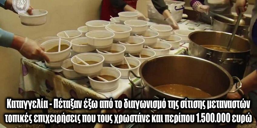 metanastes-catering