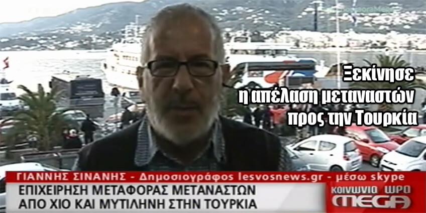 sinanis-mega-metafora-metan
