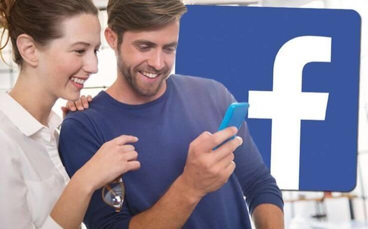Facebook-kodikoi