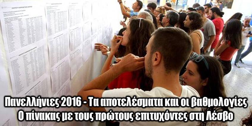 panelinies-2016