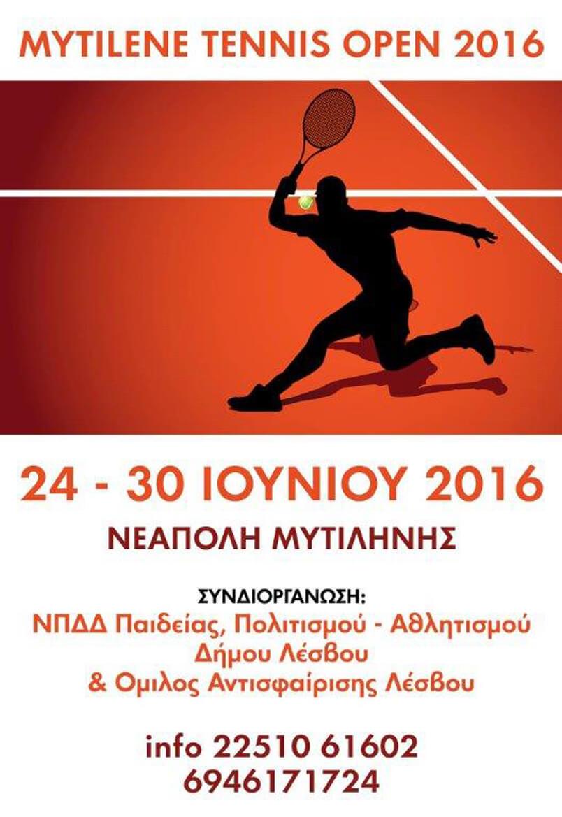tennis-2016-1