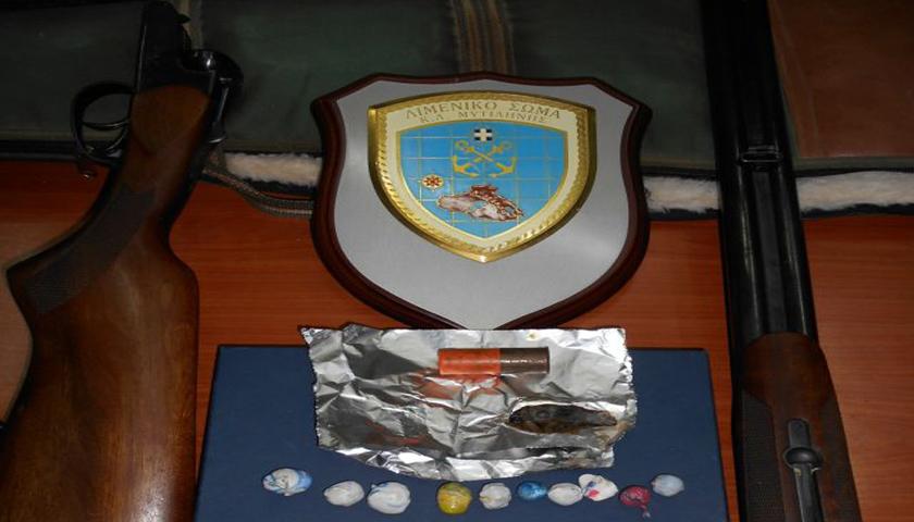 limeniko-opla-narkotika-2