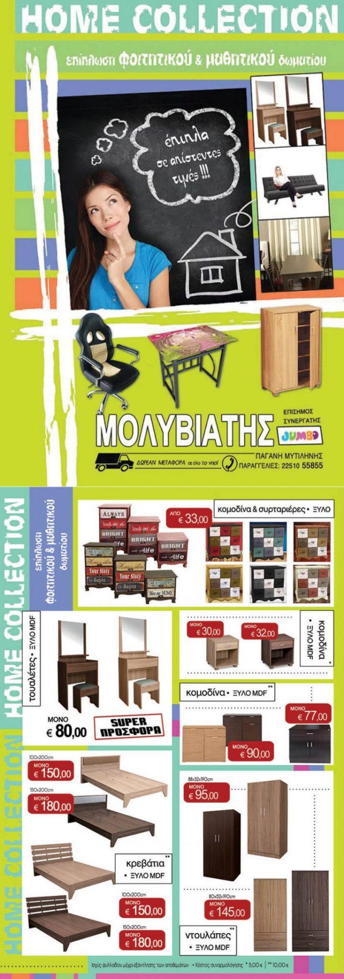 moliviatis-21