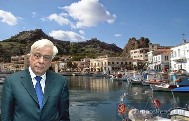 pavlopoulos-limnos