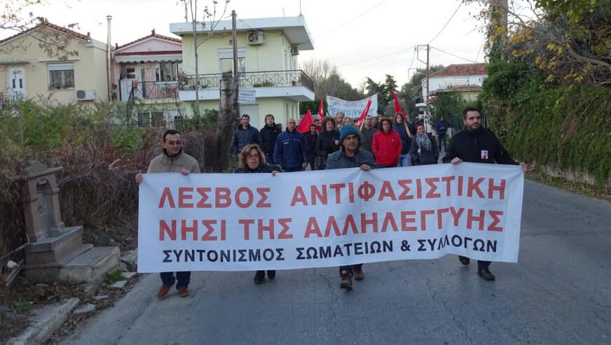 antifasistiki-poreia
