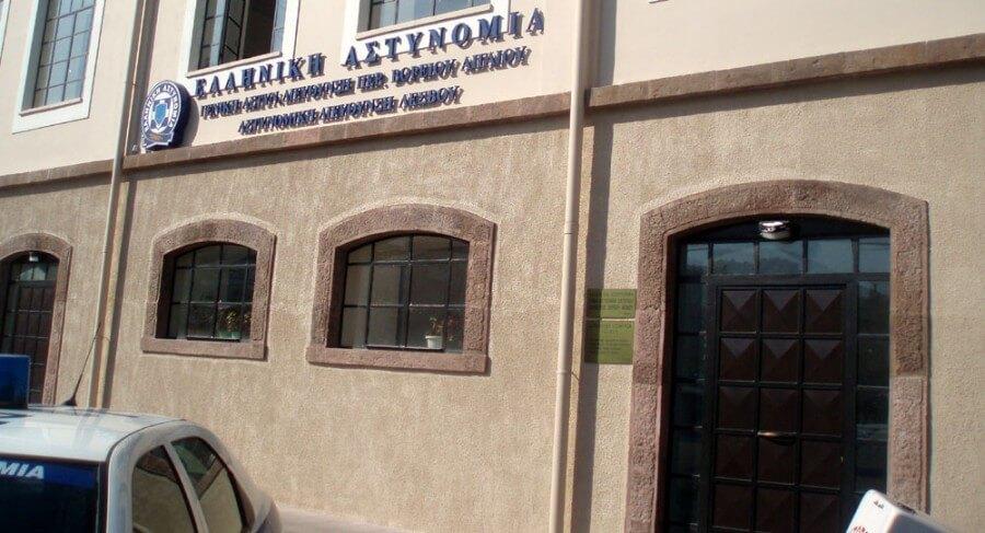 astinomiki-diefthinsi-lesvou