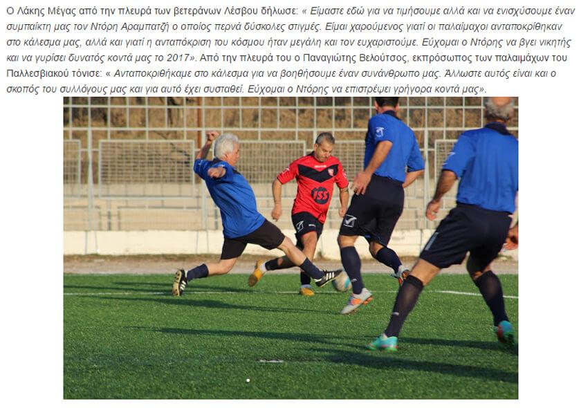 doris-score-4