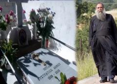 Ναι… Καμαρώνουμε που το LesvosNews.gr τίμησε εν ζωή τον Παπά – Στρατή – Η συγκλονιστική επιστολή του από το Νοσοκομείο