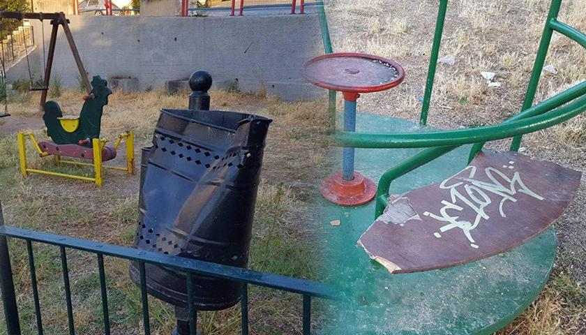 κεντρικό πάρκο Αθλητισμός dating online