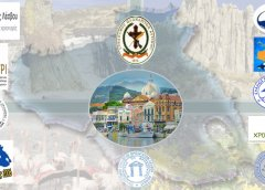 «Λέσβος, μια κοιτίδα πολιτισμού μες το Αιγαίο»… Λεσβιακό άρωμα στην Αθήνα από 9 Πολιτιστικούς Συλλόγους