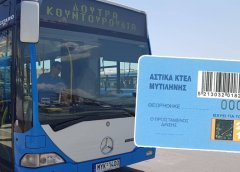 Ανανέωση και έκδοση νέων δελτίων δωρεάν μετακίνησης ΑΜΕΑ με τα Αστικά ΚΤΕΛ Μυτιλήνης