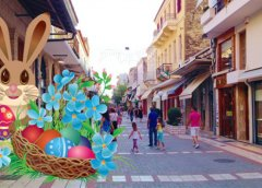 O Εμπορικός Σύλλογος Μυτιλήνης ανακοίνωσε το ωράριο λειτουργίας των  καταστημάτων κατά την Πασχαλινή περίοδο
