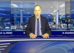 """Δελτίο ειδήσεων 12/10 με τα νέα της Λέσβου από το κανάλι του Αιγαίου """"ΠΑΤΡΙΔΑ"""" με τον Γιάννη Συνάνη (ΒΙΝΤΕΟ)"""